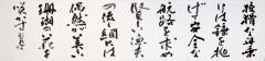 dokushohou31-002