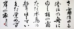 dokushohou31-003