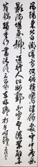dokushohou31-012