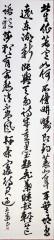 dokushohou31-014