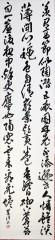 dokushohou31-016