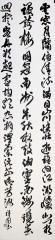 dokushohou31-018