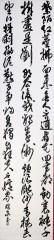 dokushohou31-024