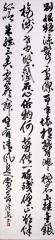 dokushohou31-025