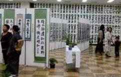 gakusei_seihokugo38