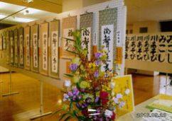gakusei_yamagata35_1