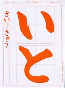 tehon01-001