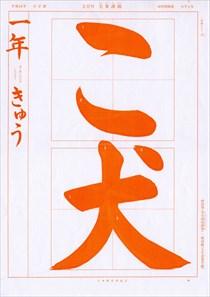 tehon02-001