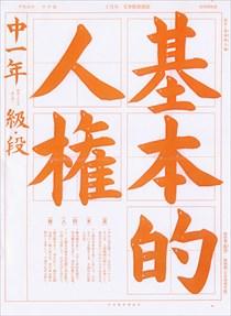 tehonchu-001