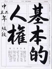 tehonchu-002