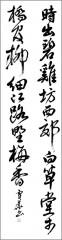 119_高橋雪華_一科推薦賞