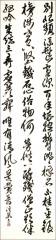 鷹揚会準大賞 川井渓泉
