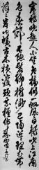 shinsain-001