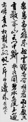 shinsain-002