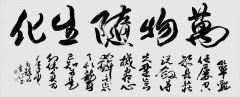 shinsain-004