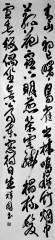 shinsain-011