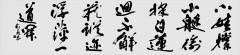 shinsain-014