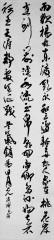 shinsain-015
