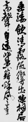 shinsain-016