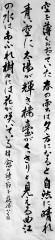 shinsain-019
