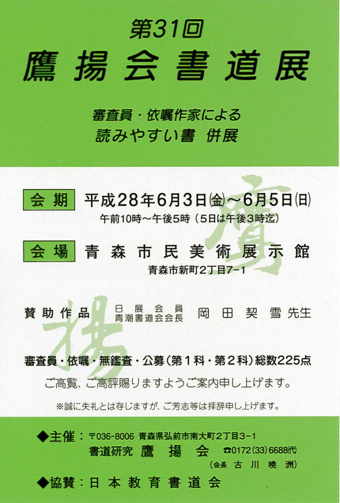 MX-2640FN_20160428_110510_001