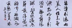 日展会員・青潮書道会会長 岡田契雪先生