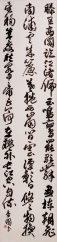 理事 小岩香園