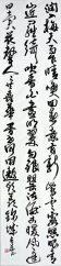 鷹揚会賞 大泉香華